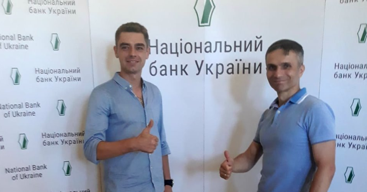 Visit to the National Bank of Ukraine